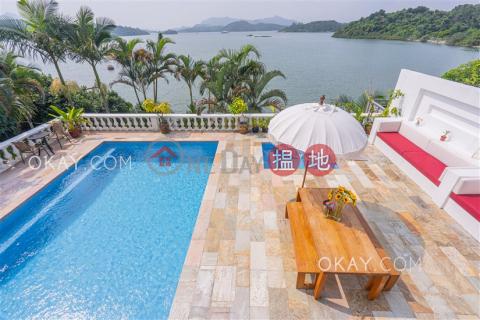 6房4廁,海景,連車位,露台大網仔村出售單位|大網仔村(Tai Mong Tsai Tsuen)出售樓盤 (OKAY-S386997)_0