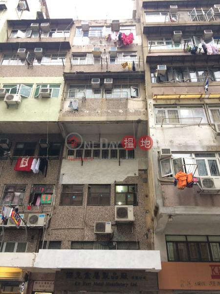196 Tai Nan Street (196 Tai Nan Street) Sham Shui Po 搵地(OneDay)(1)