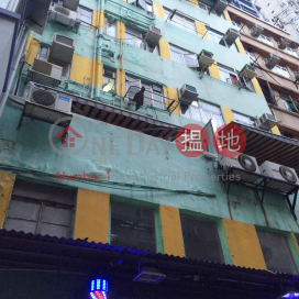 74-76 Old Main Street Aberdeen (Bo Man House)|寶文樓 香港仔舊大街74-76號