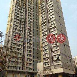 Upper Wong Tai Sin Estate - Wing Sin House,Wong Tai Sin, Kowloon