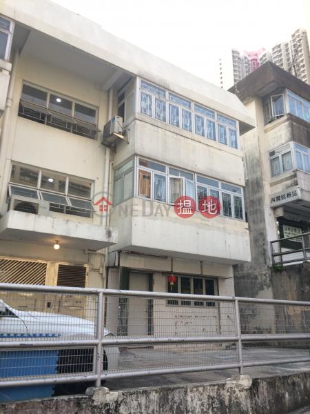 319 Wo Yi Hop Road (319 Wo Yi Hop Road) Tai Wo Hau|搵地(OneDay)(1)
