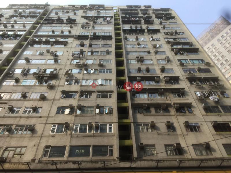 香港大廈 (Hong Kong Mansion) 銅鑼灣|搵地(OneDay)(3)