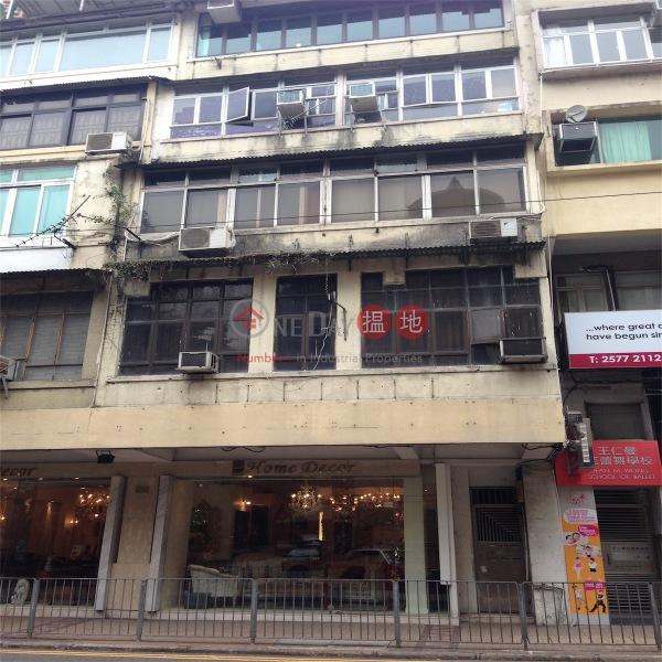 黃泥涌道141號 (141 Wong Nai Chung Road) 跑馬地|搵地(OneDay)(4)