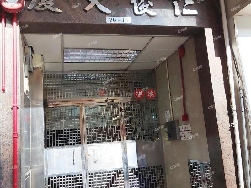 HK$ 538萬|仁俊大廈|油尖旺|即買即住,有匙即睇,四通八達仁俊大廈買賣盤