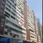 屯門工業中心 (Tuen Mun Industrial Centre) 屯門新平街2號|- 搵地(OneDay)(1)