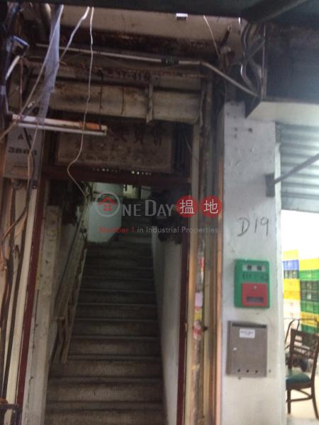 37 Kim Shin Lane (37 Kim Shin Lane) Cheung Sha Wan 搵地(OneDay)(1)