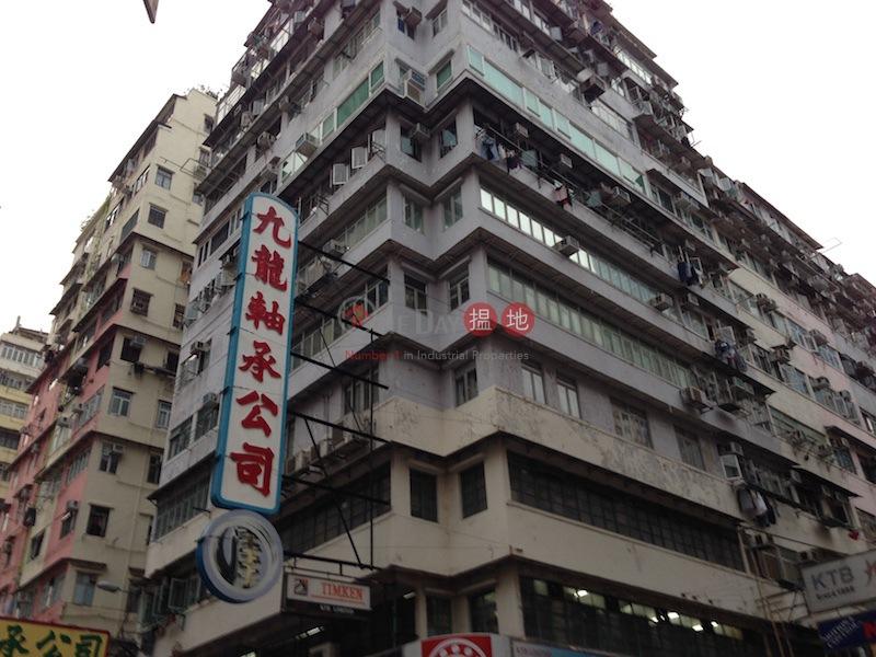 廣興大廈 (Kwong Hing Building) 旺角|搵地(OneDay)(2)