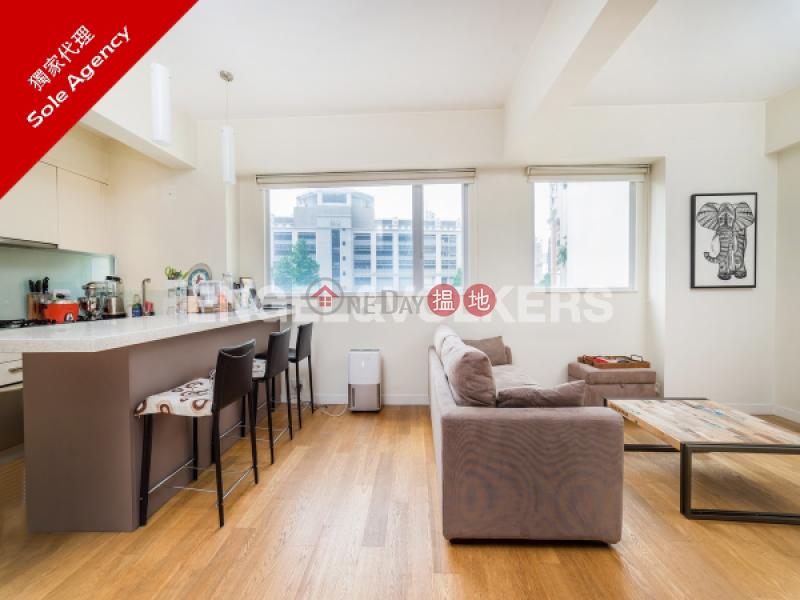 Bonham Crest Please Select, Residential, Sales Listings | HK$ 10.5M