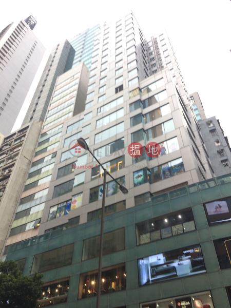 置家中心 (iHome Centre) 灣仔|搵地(OneDay)(1)