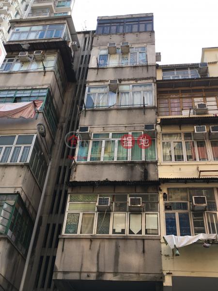 165 Yee Kuk Street (165 Yee Kuk Street) Sham Shui Po|搵地(OneDay)(1)