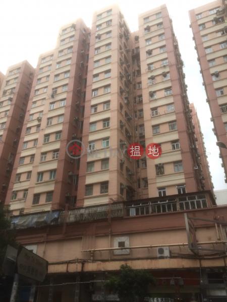 黃埔新邨 - 樂貴樓 (Whampoa Estate - Lok Kwai Building) 紅磡 搵地(OneDay)(1)