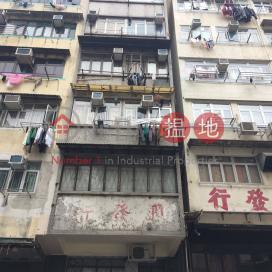 114 Yu Chau Street|汝州街114號