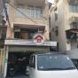 和宜合道231號 (231 Wo Yi Hop Road) 葵青和宜合道231號|- 搵地(OneDay)(1)