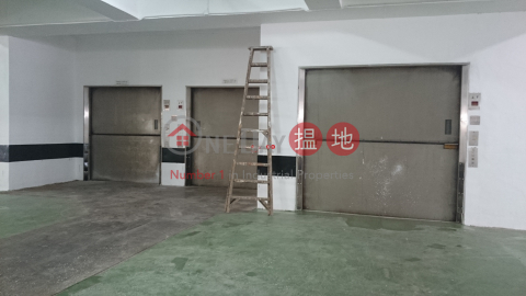 Tai Hing Industrial Building|Tuen MunTai Hing Industrial Building(Tai Hing Industrial Building)Rental Listings (charl-02344)_0