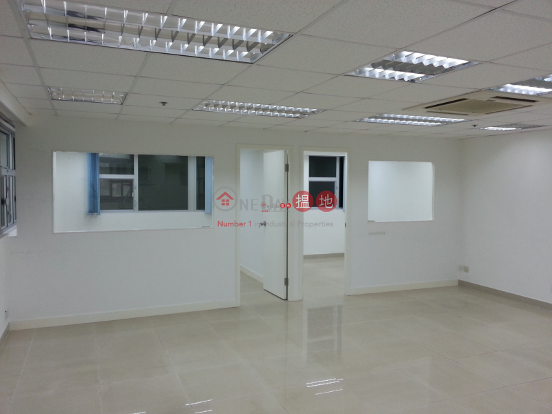 Bold Win Industrial Building* | 16 Wah Sing Street | Kwai Tsing District, Hong Kong | Rental | HK$ 10,000/ month