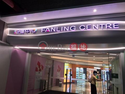 Top Floor, with full furniture|FanlingBlock A Phase 1 Fanling Centre(Block A Phase 1 Fanling Centre)Rental Listings (90421-2949393431)_0