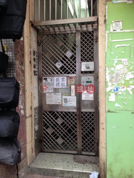 廟街202號 (202 Temple Street) 佐敦 搵地(OneDay)(3)