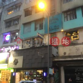 51 Granville Road,Tsim Sha Tsui, Kowloon
