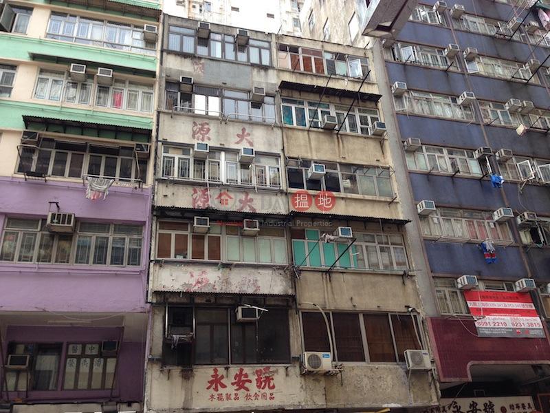 335-337 Shanghai Street (335-337 Shanghai Street) Yau Ma Tei|搵地(OneDay)(2)