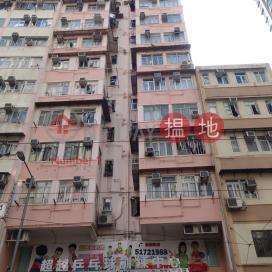 Ko Mong Building,Sai Wan Ho, Hong Kong Island