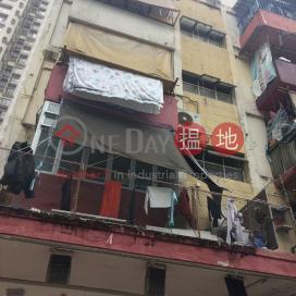 61 Ham Tin Street Ham Tin Street Shek Pik New Village,Tsuen Wan East, New Territories
