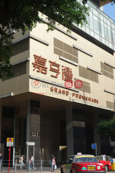 Tower 5 Grand Promenade (Tower 5 Grand Promenade) Sai Wan Ho|搵地(OneDay)(4)