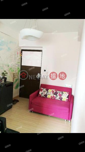 HK$ 750萬I-Home|油尖旺-品味裝修,環境清靜,高層海景,上車首選《I-Home買賣盤》