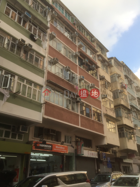 月明樓 (Yuet Ming Building) 慈雲山 搵地(OneDay)(1)