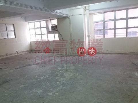 Laurels Industrial Centre|Wong Tai Sin DistrictLaurels Industrial Centre(Laurels Industrial Centre)Rental Listings (28249)_0