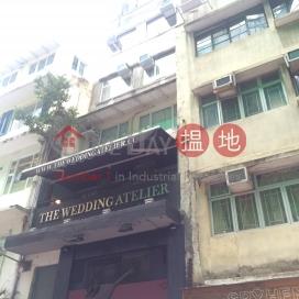 士丹頓街23號,蘇豪區, 香港島