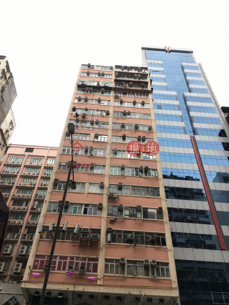 利華大樓 (Lee Wah Building) 旺角|搵地(OneDay)(1)
