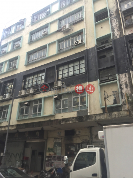 67-69 Bedford Road (67-69 Bedford Road) Tai Kok Tsui|搵地(OneDay)(1)