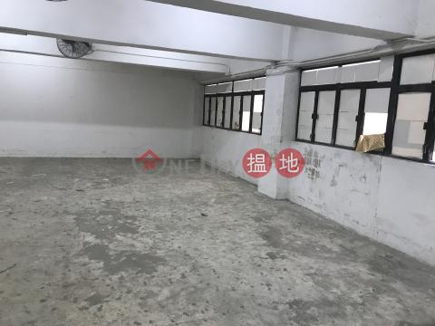 E Wah Factory Building|Southern DistrictE Wah Factory Building(E Wah Factory Building)Sales Listings (WE0013)_0