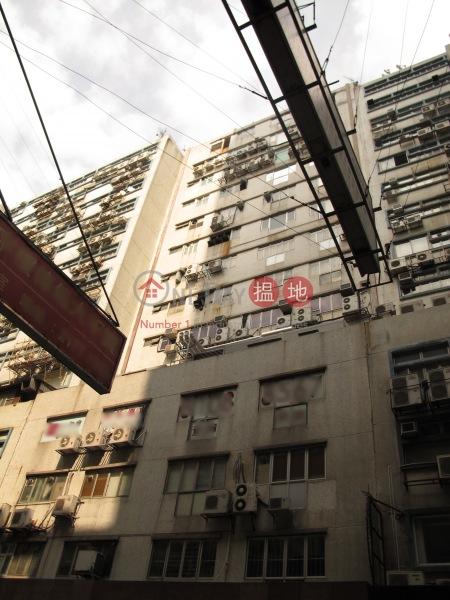 Mltsui Hing-Tec Industrial Building (Mltsui Hing-Tec Industrial Building) Kwun Tong|搵地(OneDay)(2)