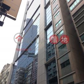 Futura Plaza,Kwun Tong, Kowloon