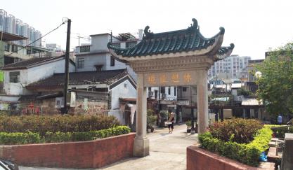 大圍村的奧祕-村屋-丁屋 (image 2)
