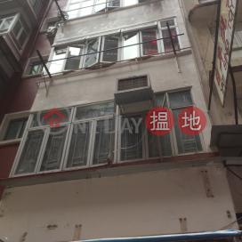 太原街16號,灣仔, 香港島