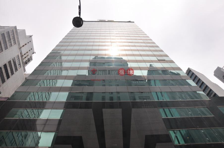 泰達商業大廈 (Teda Building) 上環|搵地(OneDay)(1)