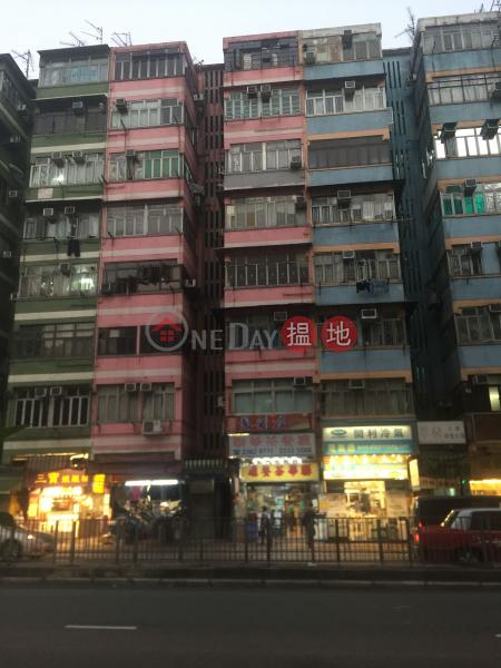119 Ma Tau Wai Road (119 Ma Tau Wai Road) To Kwa Wan|搵地(OneDay)(3)