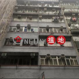 39 South Wall Road,Kowloon City, Kowloon