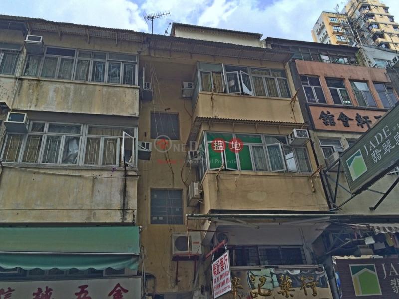 新成路81號 (San Shing Avenue 81) 上水|搵地(OneDay)(1)