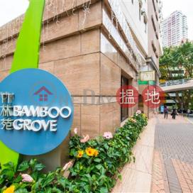 2房1廁,實用率高,星級會所,可養寵物《竹林苑出租單位》 竹林苑(Bamboo Grove)出租樓盤 (OKAY-R3905)_0