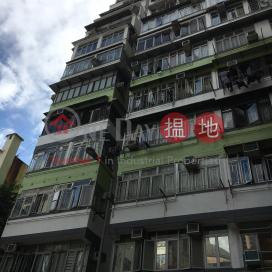 Block 3 Lei Wen Court,Causeway Bay, Hong Kong Island