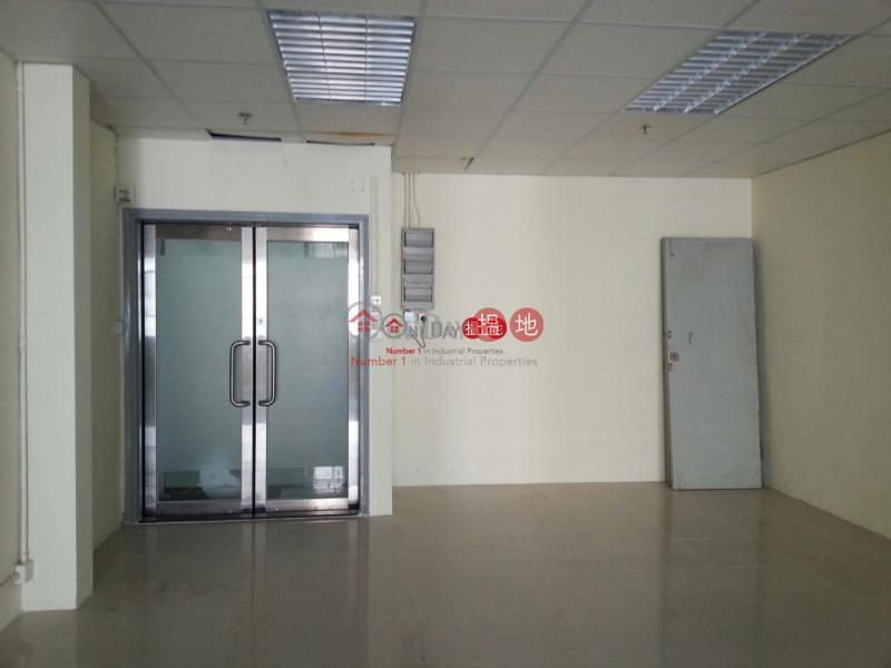 華樂工業中心31-35山尾街 | 沙田-香港出租|HK$ 10,000/ 月
