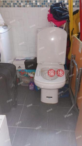 Tower 6 Phase 1 Metro City | 3 bedroom High Floor Flat for Sale | 1 Wan Hang Road | Sai Kung, Hong Kong, Sales | HK$ 8.6M