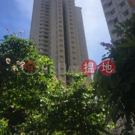 富欣花園 6座,小西灣, 香港島