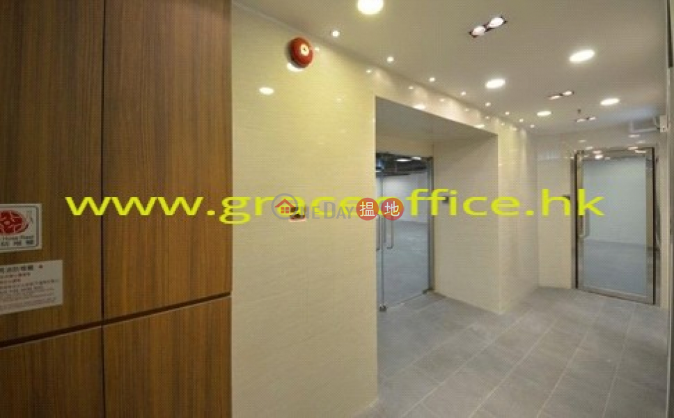 Lockhart Centre, Low, Office / Commercial Property, Rental Listings HK$ 147,360/ month