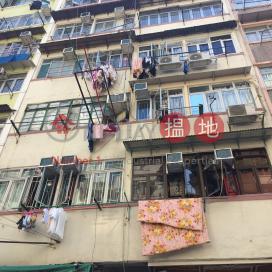 福華街139-141號,深水埗, 九龍