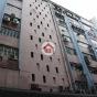 東建工廠大廈 (Tung Kin Factory Building) 東區七姊妹道196-202號|- 搵地(OneDay)(3)
