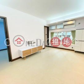 Charming 2 bedroom in Mid-levels West | For Sale